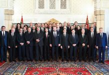 HM the King Appoints New Government