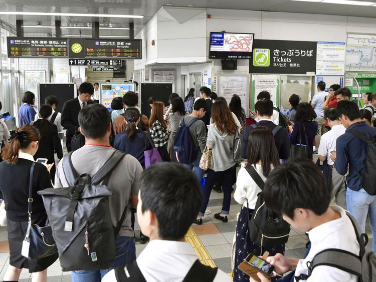 Passengers faced suspended services at Nijyo station in Kyoto due to the quake