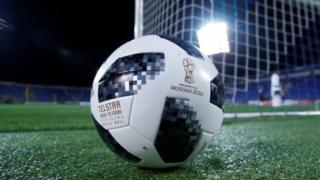 The Russia World Cup football